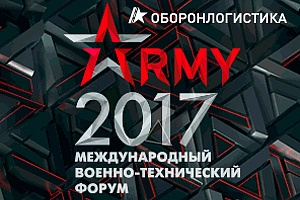 """Oboronlogistics"" LLC is getting ready to participate in the exhibition Army-2017"