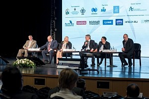 "Conference ""Severny Zavoz - new ways and opportunities"""