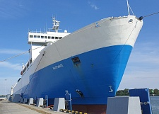 Baltiysk ferry meets the requirements of the ISM Code