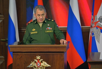 The Board meeting of the Ministry of Defense of the Russian Federation